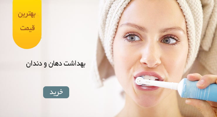 Why-use-electric-toothbrush-woman-brushing-teeth